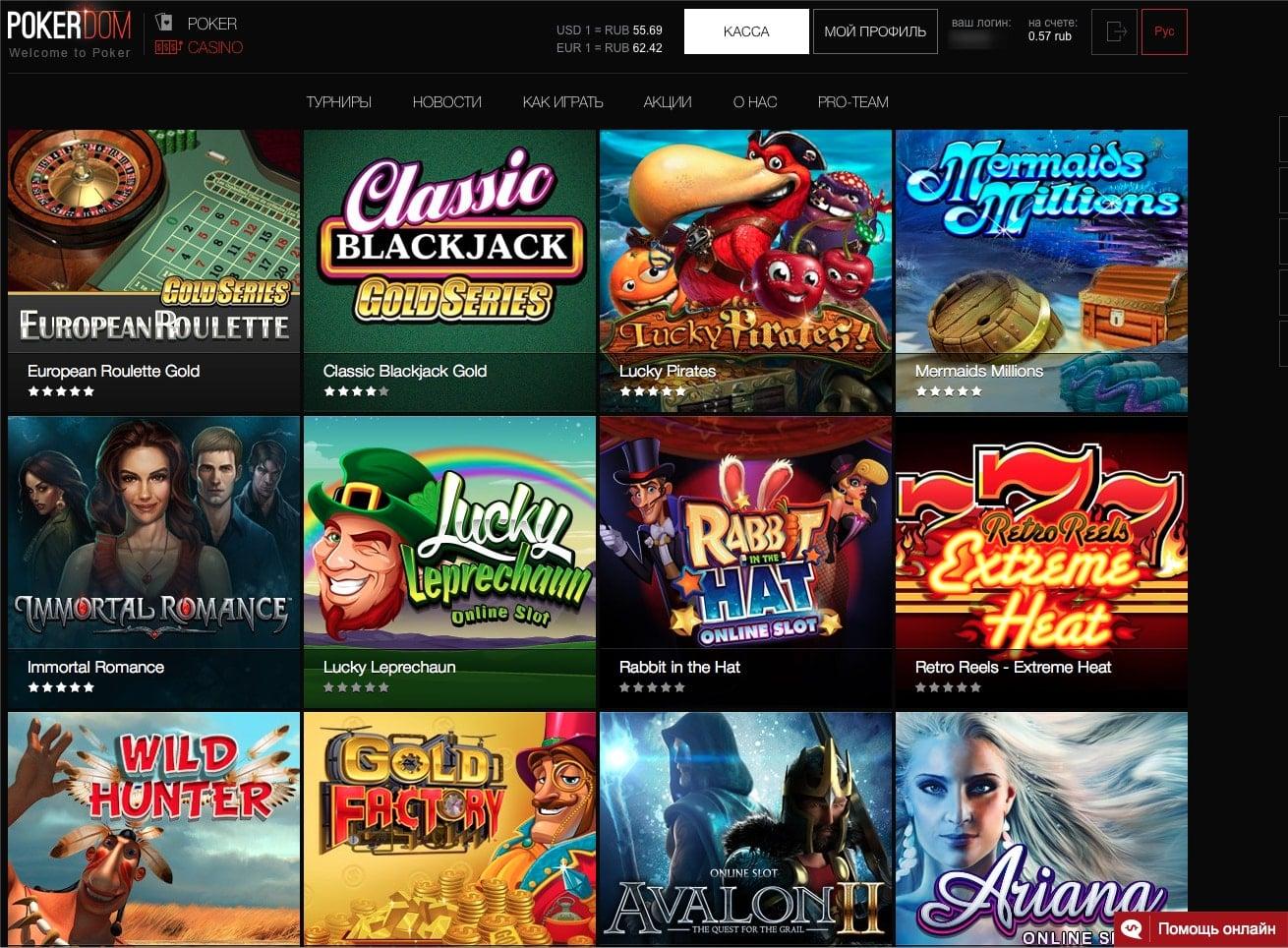 Обзор слотов и казино казино бриз находка